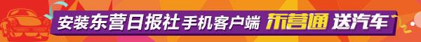 黄河口与马拉松结缘 一个品牌的成长史 - 刘友朋 -  刘友朋