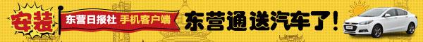 社科院预测十年后最富24个城市 东营榜上有名 - 刘友朋 -  刘友朋